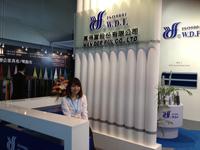 proimages/news/2013china/5.jpg