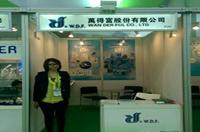 proimages/news/2014CHINA/4.jpg
