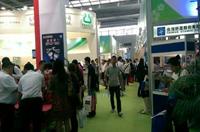 proimages/news/2014CHINA/5.jpg