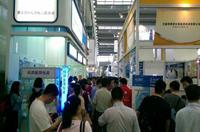 proimages/news/2014CHINA/6.jpg